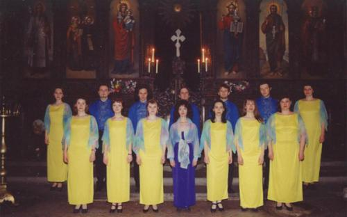 At the Church 2001