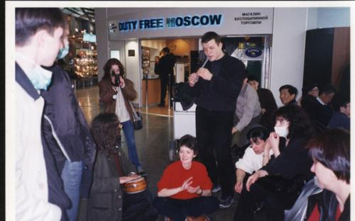 Moscow Airport 2003